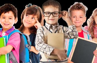Подготовка к школе в Минске